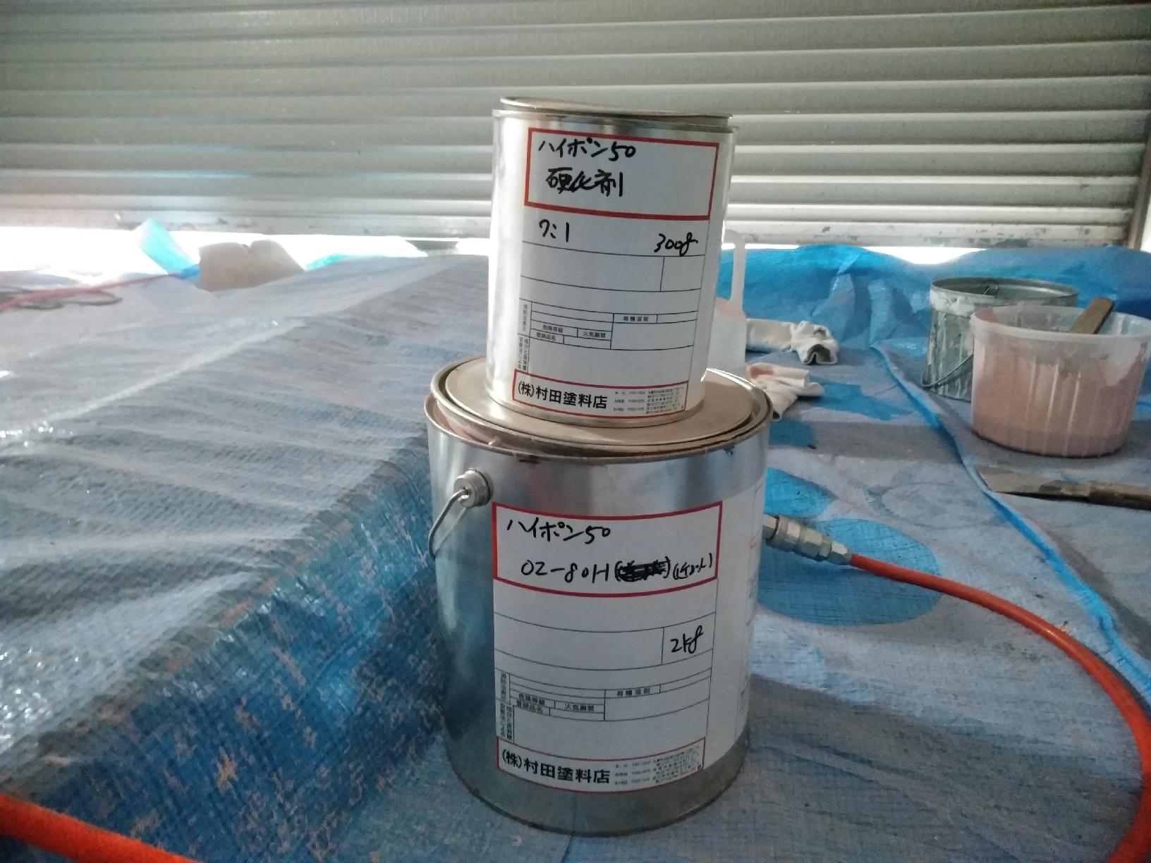 使用材料 キッチン扉 上塗り