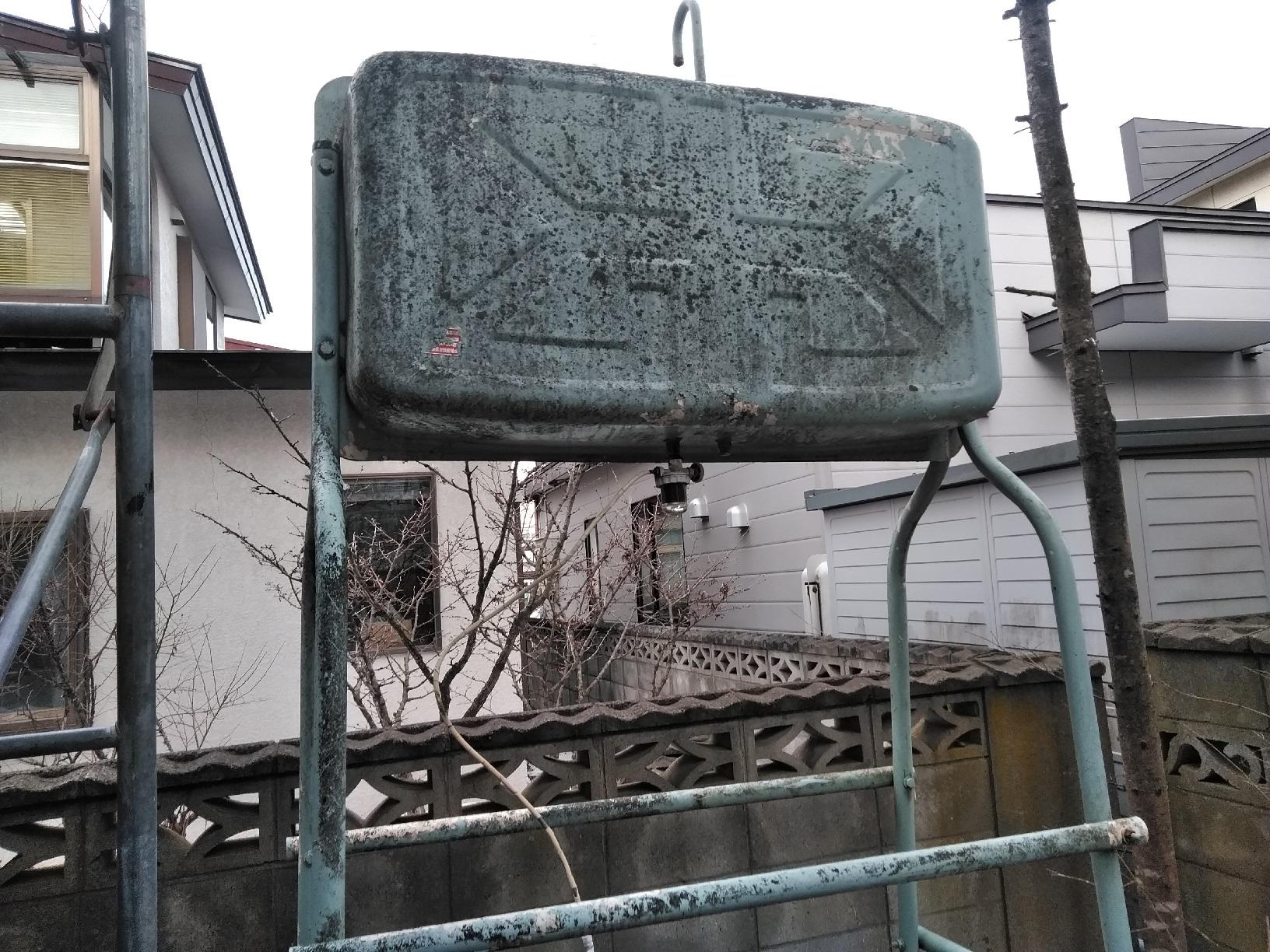 昭和M様貸家 ホームタンク 施工前