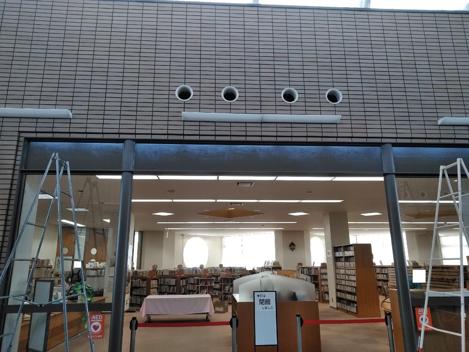 鶴居村ふるさと館 図書館上部塗装