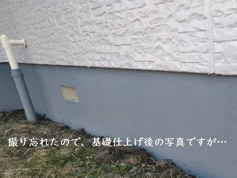 文苑D様邸 その他上塗5