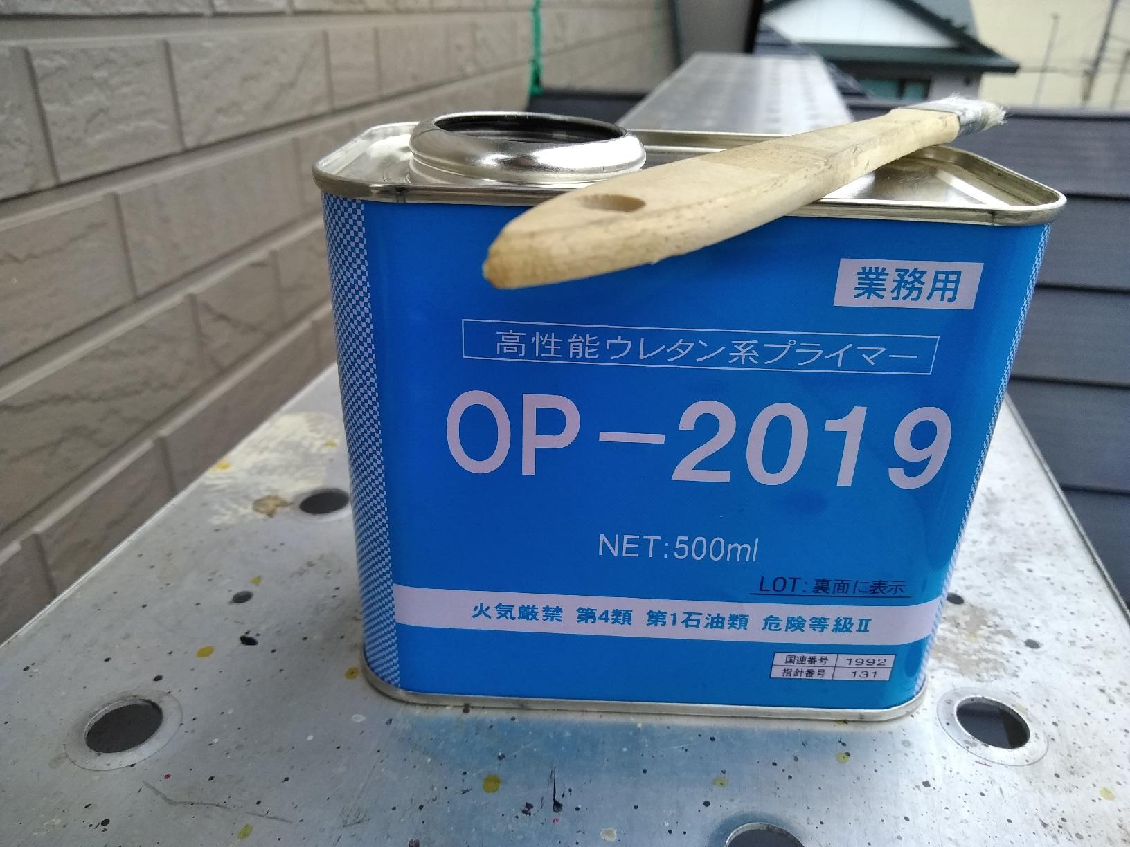春日町Y様邸 コーキング撤去打ち替え7