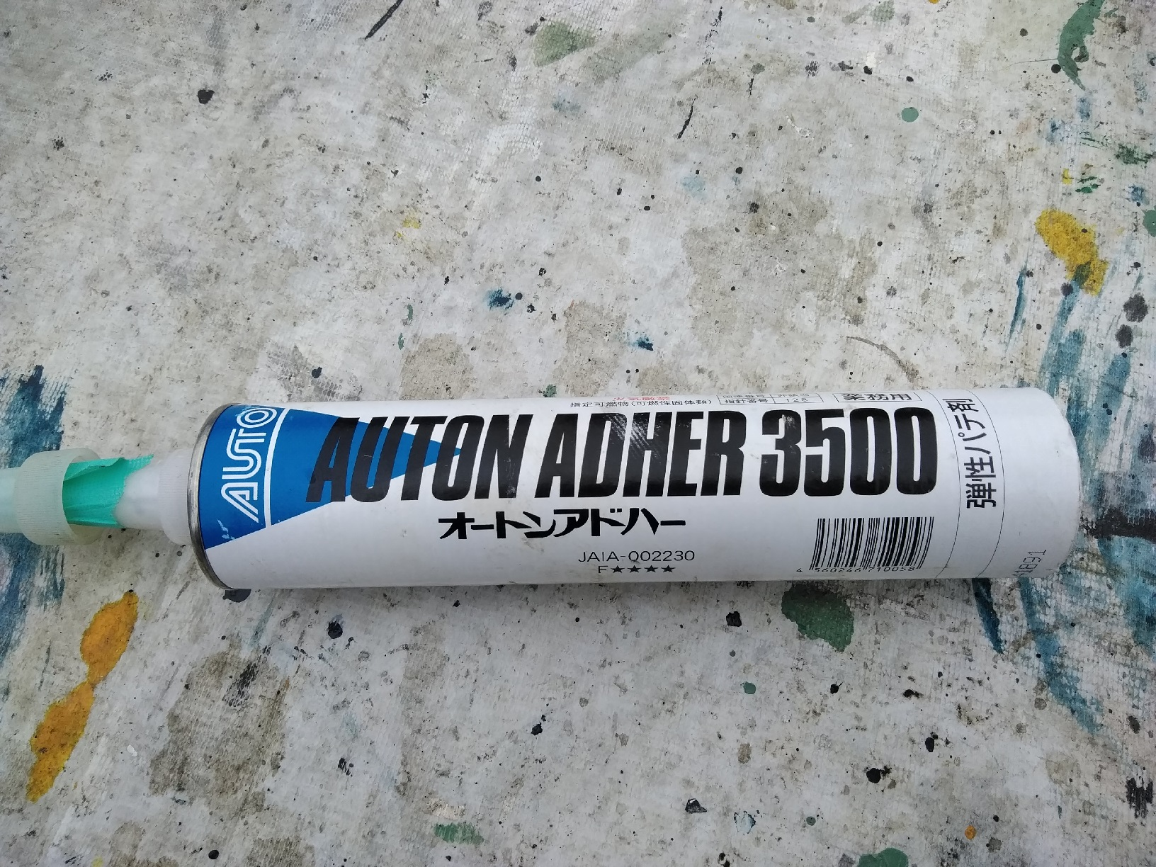 使用材料4