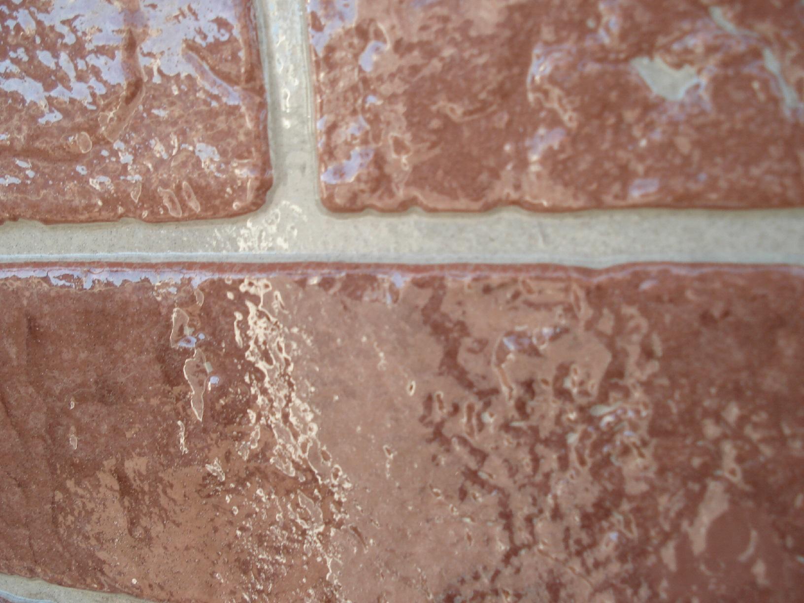 昭和メゾンドショード 外壁 下塗4