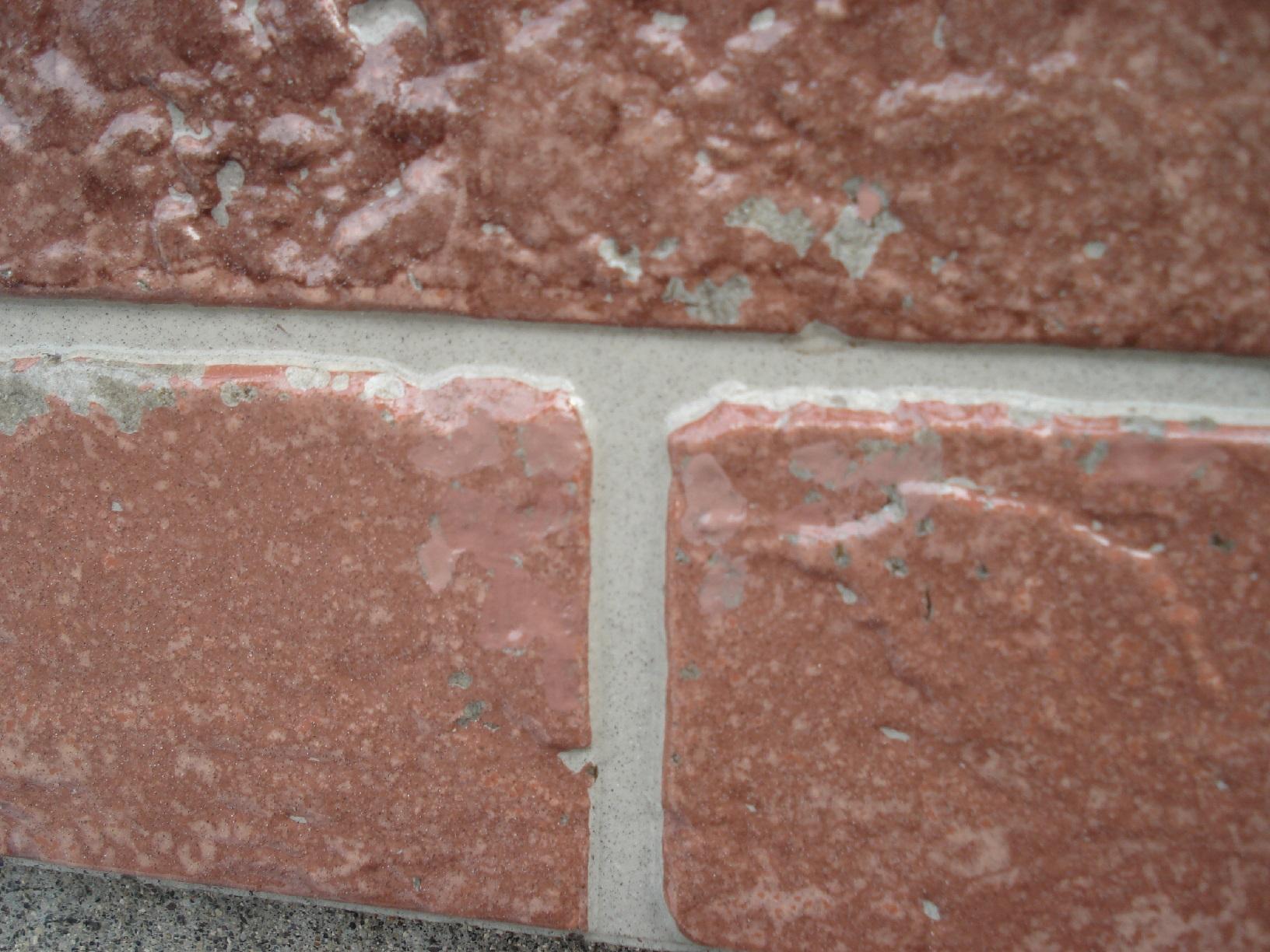昭和メゾンドショード 外壁劣化部 補修4