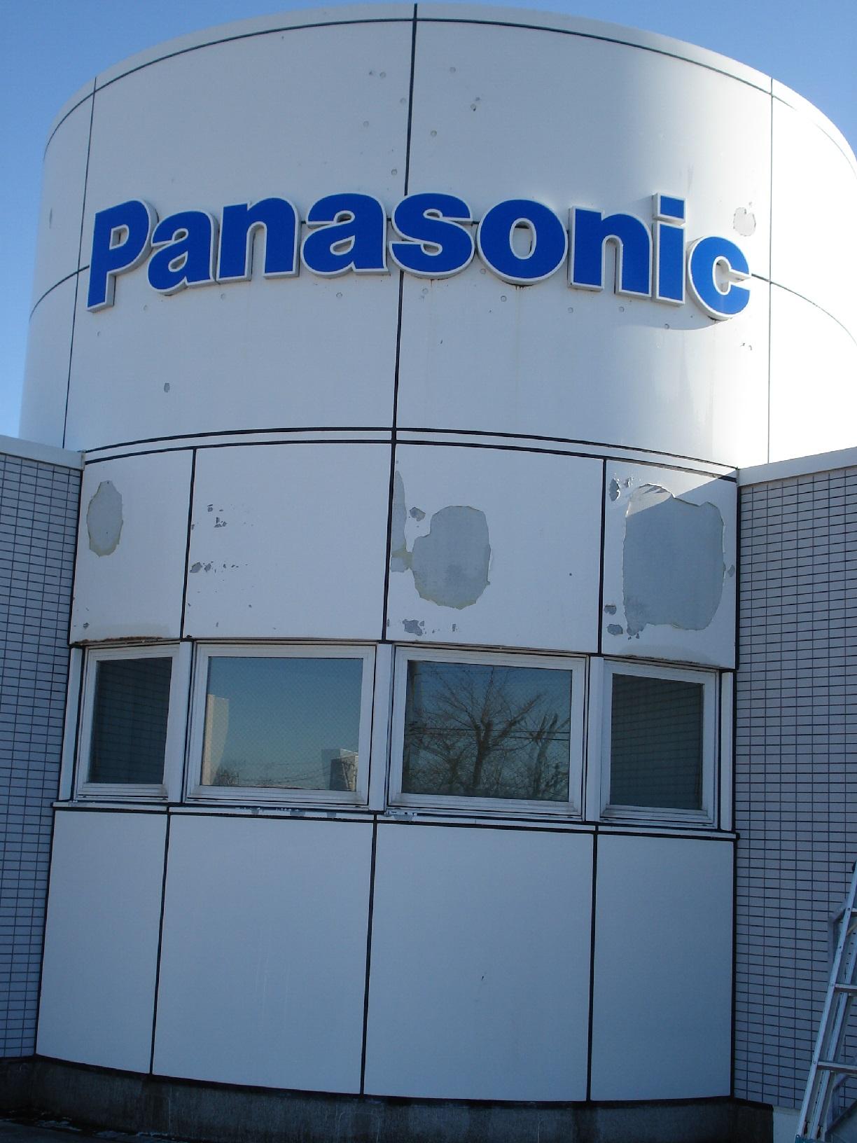 愛国Panasonic 施工前外観2