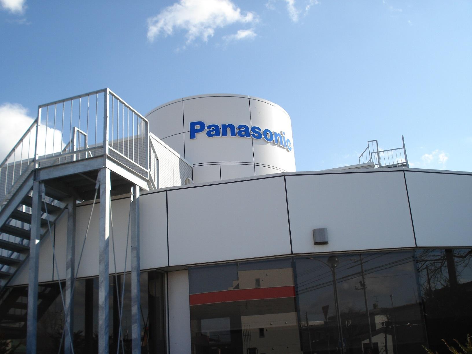 愛国Panasonic 施工後外観8