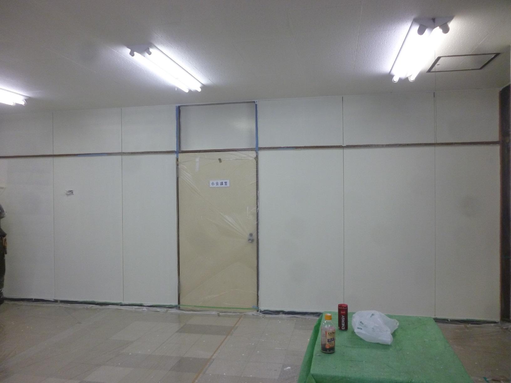 丸中青果 会議室  壁 上塗9