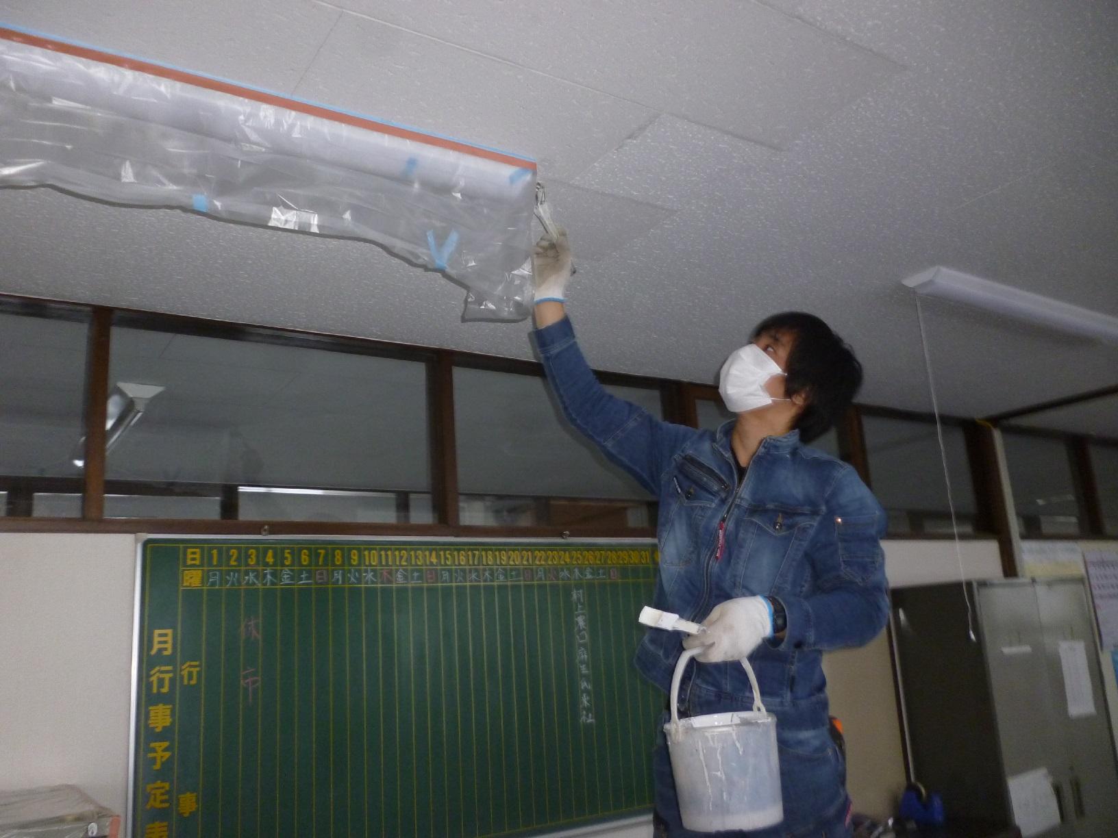 丸中青果 事務所 天井塗装1