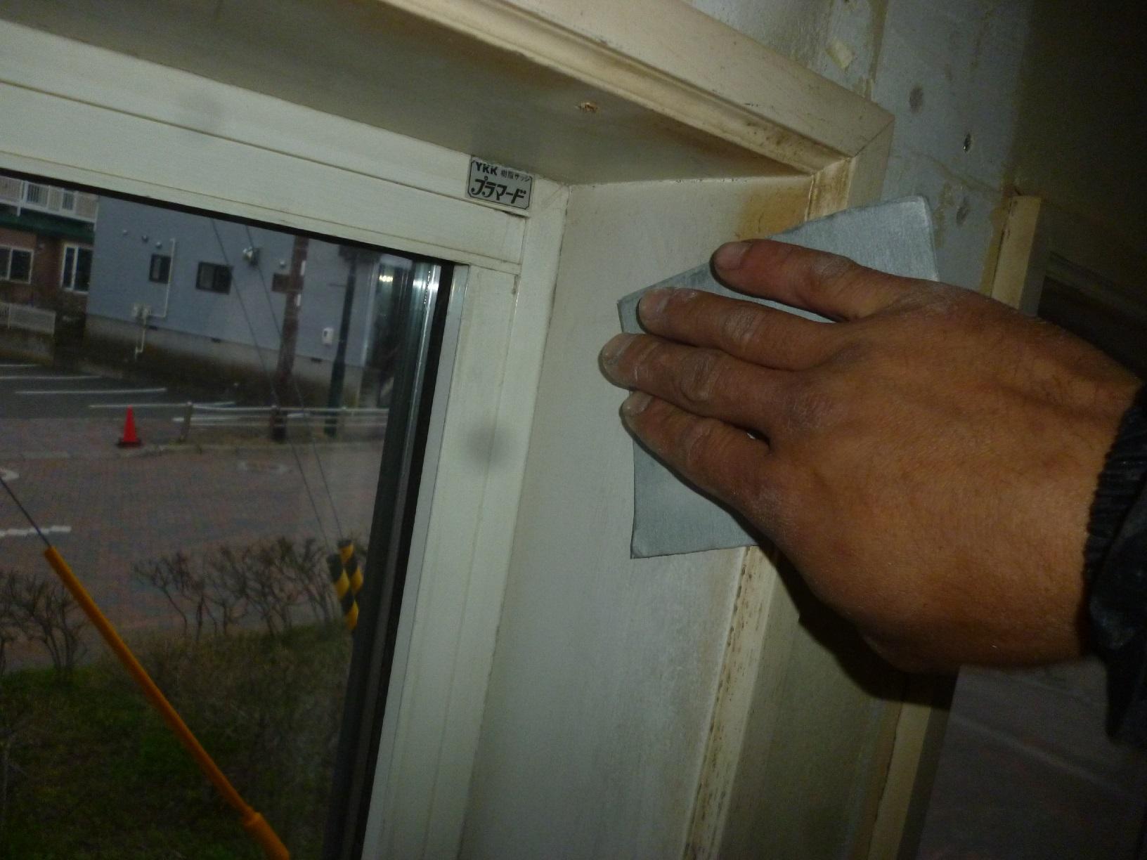米町モンクール 窓枠 下処理1