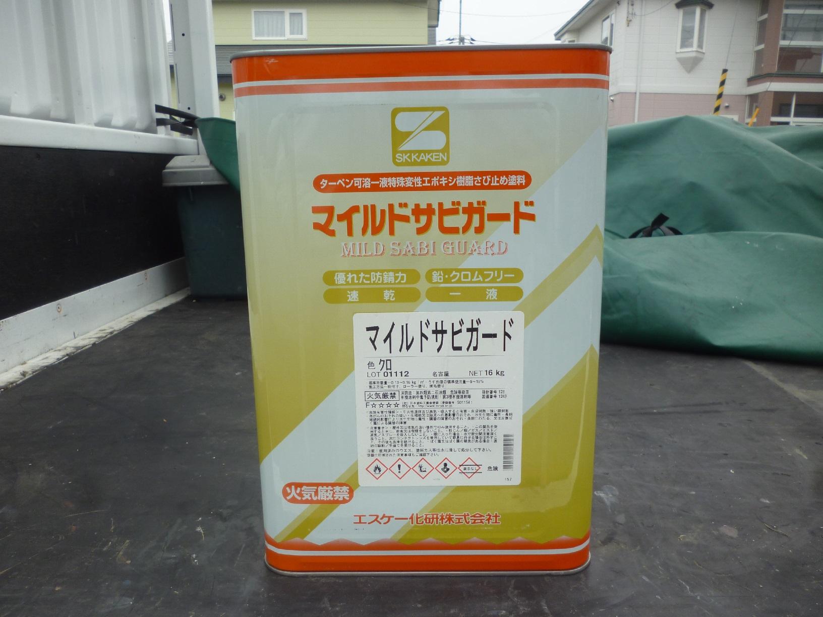 幌呂Y様邸 使用材料1