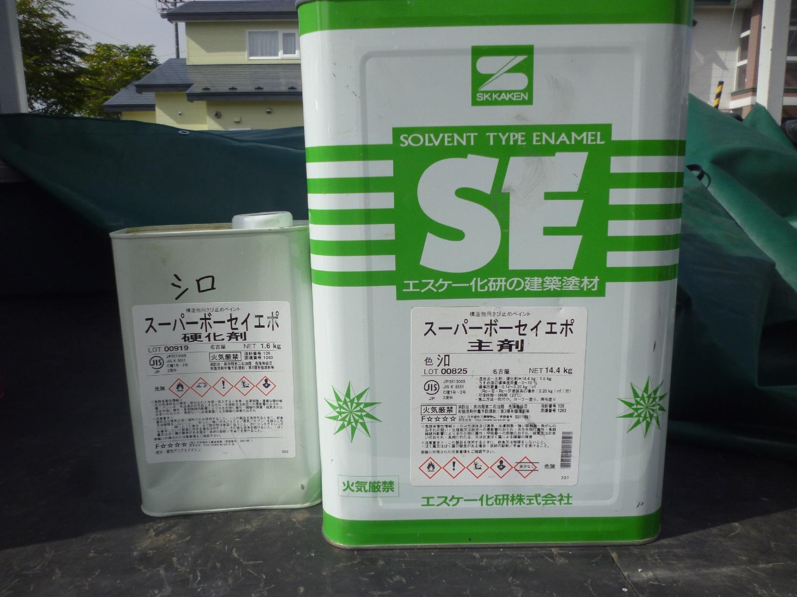幌呂Y様邸 使用材料10