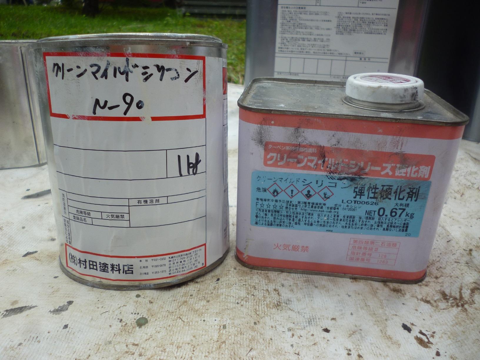 幌呂Y様邸 使用材料11
