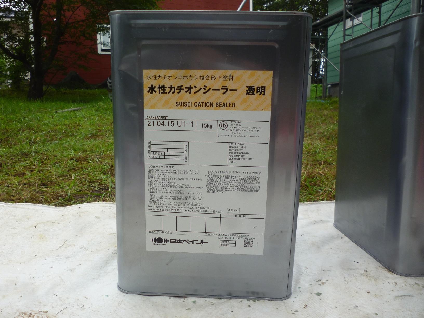 幌呂Y様邸 使用材料6