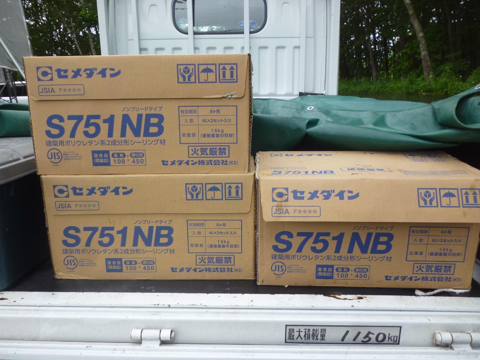 幌呂Y様邸 使用材料12